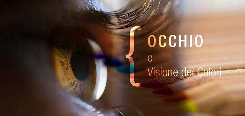 Occhio, Visione e Sintesi dei Colori